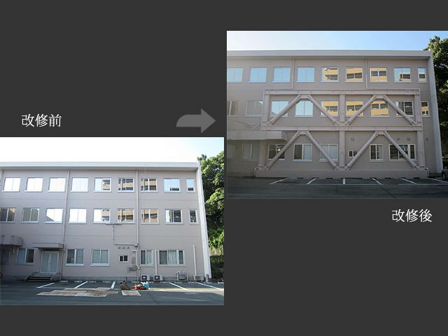 熊本家裁庁舎耐震改修