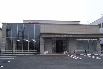 肥後銀行楠支店
