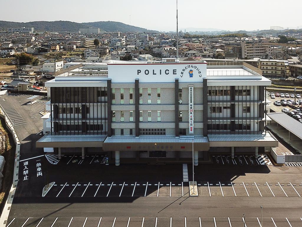 熊本北合志警察署