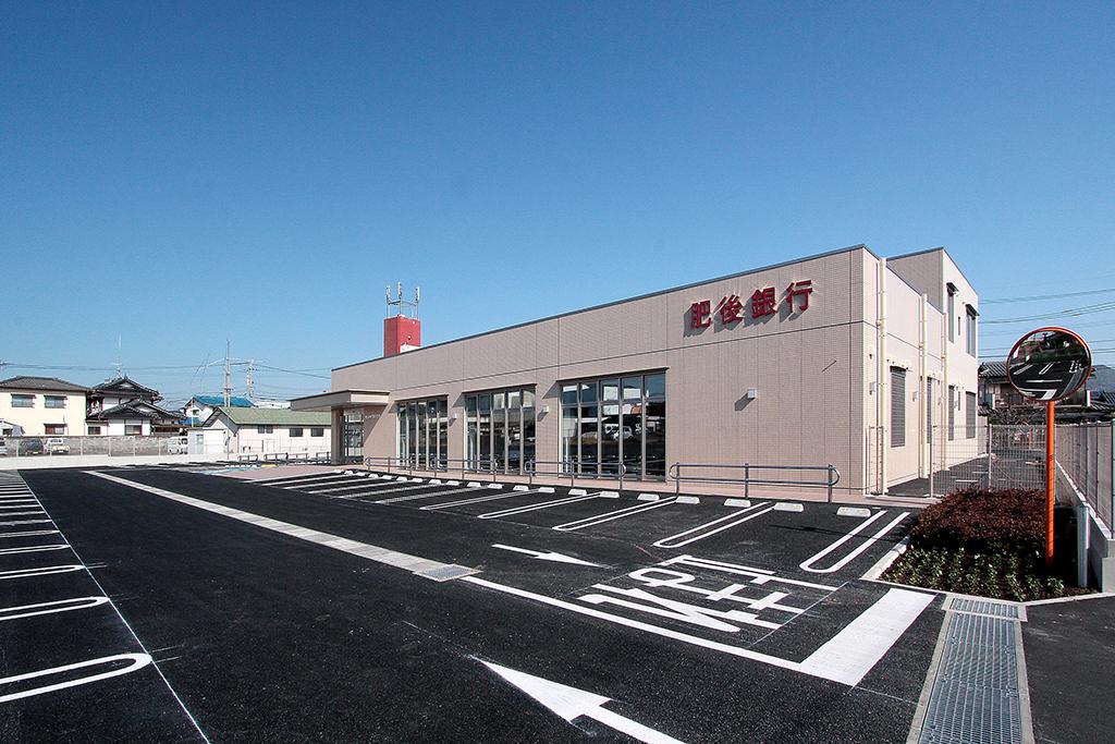 肥後銀行植木支店