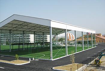 宇城市立ふれあいスポーツセンター