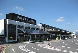 熊本空港国内線ターミナルビル 増改築