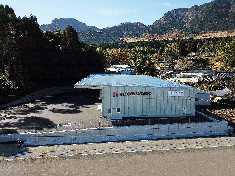 ハイコムウォーター(株)南阿蘇村工場倉庫