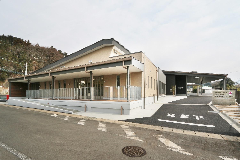 つつじ山荘デイサービスセンター 移転新築